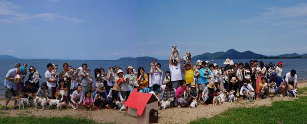 琵琶湖うじゃっくにいってきたよ その2